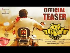 Sardaar GabbarSingh Official Teaser || Power Star Pawan Kalyan || Kajal Aggarwal || DSP - My Videos Update