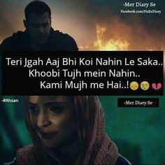 Woaw .... Shayari tu bht bht achi hai :)