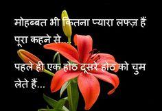 Images hi images shayari 2016: Latest Love Shayari Sad SMS Quotes in Hindi