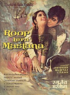 Roop Tera Mastana (1972)