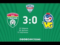 FK Tosno vs Gazprom - http://www.footballreplay.net/football/2016/09/17/fk-tosno-vs-gazprom-2/