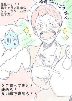pixiv(ピクシブ)は、作品の投稿・閲覧が楽しめる「イラストコミュニケーションサービス」です。幅広いジャンルの作品が投稿され、ユーザー発の企画やメーカー公認のコンテストが開催されています。 Iwaoi, Oikawa, Kuroo, Kenma, Anime Chibi, Manga Anime, Chibi Sketch, Haikyuu Volleyball, Haikyuu Manga