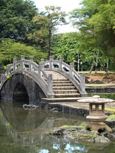 Arched bridge at Liliu'okalani Garden - Hilo