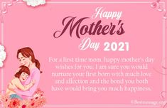 Happy mothers day quotes from son daughter for mothers day, mothers day messages, moms day wishes, perfect Mother's Day card and message. Mother's Day Card Messages, Happy Mothers Day Messages, Mothers Day Poems, Mother Day Message, Happy Mother Day Quotes, Mother Day Wishes, Funny Messages, Happy Mother's Day Funny, Mom Day