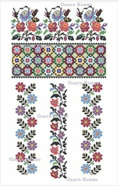 F Cross Stitch Pillow, Cross Stitch Art, Cross Stitch Borders, Cross Stitch Flowers, Cross Stitching, Cross Stitch Patterns, Hand Work Embroidery, Folk Embroidery, Cross Stitch Embroidery