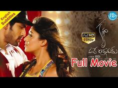 Krishnam Vande Jagadgurum Full MovieKrishnam Vande Jagadgurum torrentKrishnam Vande Jagadgurum video songsRana Daggubati MovieNayantara MovieLeader MovieBahubaaliMovieKrissh MovieVedam MovieGamyam MovieGhajini MovieLakshmi MovieSimha MovieRaja Rani MovieKrishnam Vande JagadgurumKVJ Full MovieKVJ