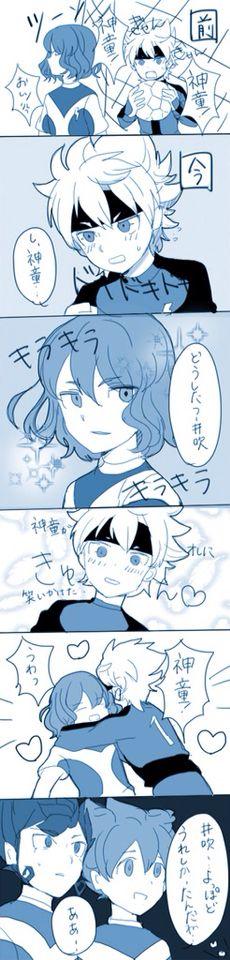 #anime #inazumaelevengogalaxy #inazumaelevengo #shindou #takuto #shindoutakuto #ibukimunemasa #ibuki #munemasa #shindouxibuki #ibukixshindou #yaoi #uke #seme #boyxboy