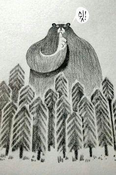 #캐릭터 #일러스트 #동화 #동물 #그림 #그림스타그램 #드로잉 #디자인 #귀여워 #크리스마스 #산타 #연필드로잉 #illustration #character #drawing #모임 #드로잉그룹