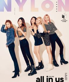 A community for fans of the K-pop girl group ITZY, under JYP Entertainment. South Korean Girls, Korean Girl Groups, Rapper, Programa Musical, Homo, Fandom, K Idol, Kpop Outfits, New Girl
