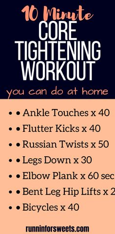 This 10 Minute Core Workout is an effective way to tighten your core right at home. Each core exercise requires no equipment and will help you strengthen your abs for a flat stomach. Gain strength and tone your belly in just 10 minutes a day! Core Workout Challenge, 7 Day Workout, Full Body Workout At Home, 10 Minute Workout, Workout Challange, 7 Day Challenge, Bar Workout, Workout Plans, Hard Ab Workouts