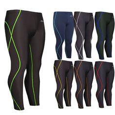 womens tights skin compression pants base layer leggings clothing  XS~2XL #EMFRAA #PantsTightsLeggings