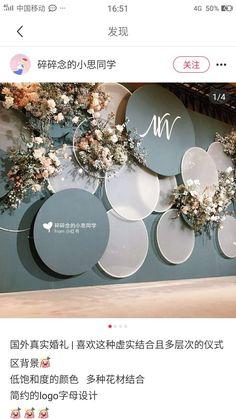 Wedding Backdrop Design, Wedding Stage Decorations, Backdrop Decorations, Backdrops, Reception Backdrop, Modern Wedding Reception, Wedding Receptions, Vitrine Design, Decoration Evenementielle
