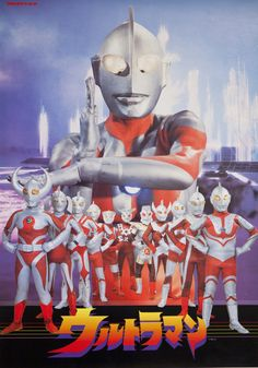 Ultraman and friends