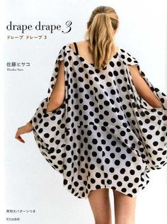 Drape Drape 3 by Hisako Sato -Japanese Sewing Pattern Book for Women - Elegant and Gorgeous Dress, Costume - JapanLovelyCrafts