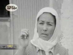 Aksaray'da Görülen Ufo Yıl 1981, Yer Aksaray. TRT muhabirlerinin Aksaray mevkinde yaptığı röportajlar. Köylülerin UFO gördüm demelerinin üzerine gerçekleşen 1981 Arşiv görüntüsü     #1981 #Aksaray #röportaj #seri #trt arşiv #tv #Ufo