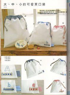 COUTURE JAPON JAPANESE SEWING BOOK - sandra - Álbumes web de Picasa