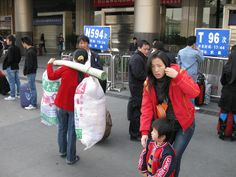 Schenzhen train station Train Station, Places To See, Baby Strollers, China, Children, Baby Prams, Young Children, Boys, Kids