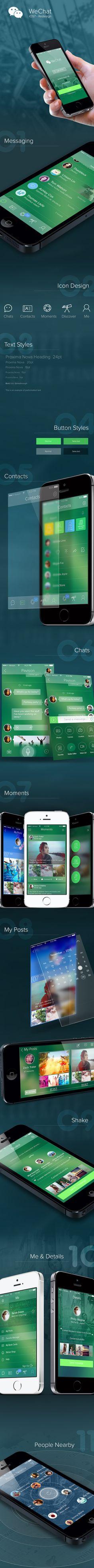 微信iOS7 概念设计