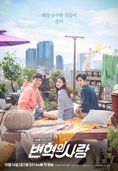 Kang Sora And Choi Siwon's Upcoming Drama Drops Colorful And Nostalgic Posters Korean Drama 2017, Korean Drama Movies, Korean Dramas, Korean Actors, Choi Siwon, Drama Korea, Live Action, Super Junior シウォン, Kang Sora