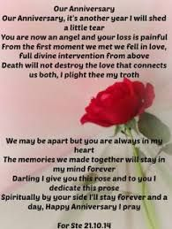 Image Result For Happy Anniversary To Husband In Heaven For Mark