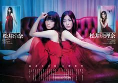 Matsui Rena (松井玲奈) & Matsui Jurina (松井珠理奈) - #SKE48 #Team E / #NGZK46- #Team S #AKB48 #Team K - #Nogizaka46 #senbatsu #japan #idol #jpop #gravure #bikini #fashion