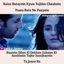 Tu Jaane Na. Love Song Quotes, Rain Quotes, Love Songs Lyrics, Cool Lyrics, Song Lyric Quotes, Music Lyrics, Life Quotes, Romantic Song Lyrics, Beautiful Lyrics