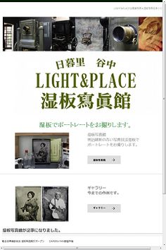 =TOP= of New Site 9