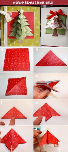 открытка с елочкой оригами Xmas Cards, Beautiful Christmas, Origami, Presents, Gift Wrapping, Christmas Ornaments, Cool Stuff, Creative, Handmade
