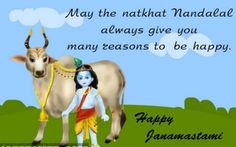 Modtech Wishes You HAPPY JANMASHTAMI!