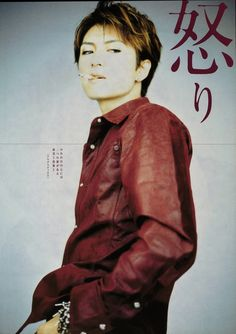 ♔GACKT♔ おこる - angry Tokyo Night, Gackt, Rock Artists, Visual Kei, Record Producer, Hyde, Old Photos, Fangirl, Singer