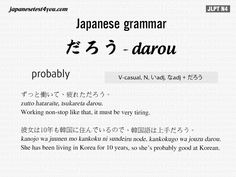 Learn Japanese Grammar Flashcard Free Online