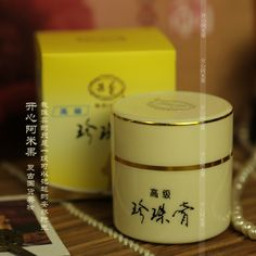 Nanjing golden ballet senior Pearl Cream 40g whitening hydrating began in 1932 classic products and skin care products