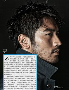 Godfrey Gao | Elle Men