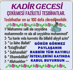 Allah Quotes, Islam Quran, Karma, Prayers, Religion, Google, Einstein, Board, Crafts