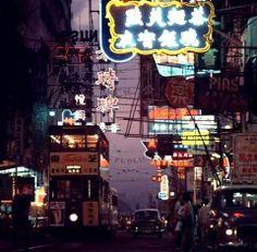 Old Hong Kong Neon