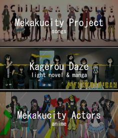 Kagerou Project songs, light novel and manga, and anime! Death Note, Vocaloid, Geeks, Anime Manga, Anime Art, Love Live, My Love, Otaku, Kagerou Project