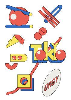Tokyo I - Alexander Medel Calderón Poster Design, Graphic Design Posters, Graphic Design Illustration, Graphic Design Inspiration, Digital Illustration, Chinoiserie, Topper, Expo, Grafik Design