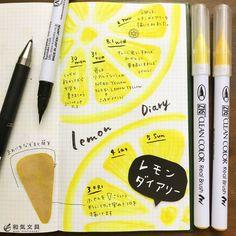 文房具の和気文具さんはInstagramを利用しています:「今回は『レモンダイアリー』を描いてみました。 ・ はじめは全てフリーハンドで描いてみたんですが、形が難しかったので、ふせんで実の部分の型紙を作って周りをなぞると簡単でした(^^) ・ 日記やスケジュールに『レモンダイアリー』ぜひお試しくださいね♪ ・ #手帳 #手帳術…」 Bullet Journal Japan, Bullet Journal Notes, Japanese Handwriting, Cute Stationary, Art Diary, Class Notes, Journal Design, Bullet Journal Inspiration, Journal Ideas