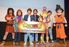 「ドラゴンボール」新テレビシリーズ、闘う相手は第6宇宙!悟空役・野沢雅子もびっくり