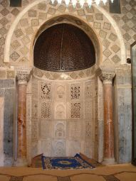Mihrab On Pinterest Mosques Mecca And Iran