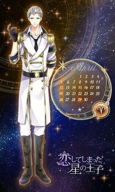 Star Crossed Myth / Calendar