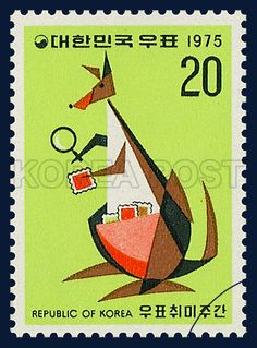 Special Postage Stamp for philatelic Week, Kangaroo, Animals, Brown, Green, 1975 10 08, 우표취미주간 특별, 1975년10월08일, 983, 우표를 수집하는 캥거루, postage 우표