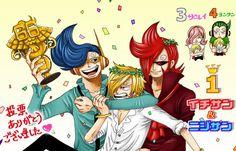One Piece Fanart, One Piece Anime, Sanji Vinsmoke, One Piece World, 2nd One, Family First, Most Favorite, Anime Comics, Doujinshi