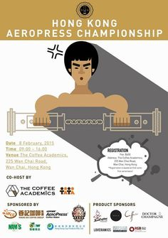 Hong Kong! On February 8th, get thee to the Hong Kong Aeropress Championship 2015, hosted by The Coffee Academics and TATA. This is the first-ever Hong Kong Aeropress Championship event, and the winner will move on to the World Aeropress Championships in Seattle!