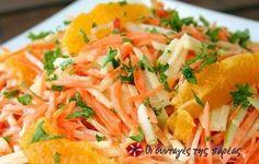 Λαχανοσαλάτα με πορτοκάλι