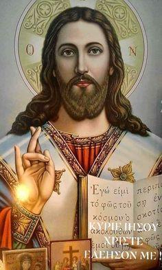 Jesus Christ Images, Orthodox Christianity, Jesus Loves You, Son Of God, Orthodox Icons, King Of Kings, God Jesus, Tatt, Mona Lisa