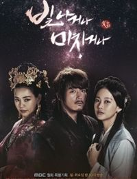 Shine or Go Crazy drama. The actor is one of my favorites,A romantic show