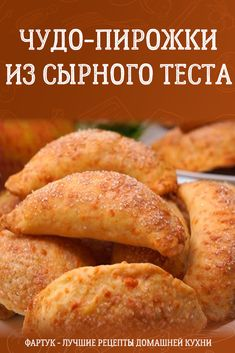 # Eat # Cook # Recipes # Cook how to cook # Eat # Cook # Recipes # Cook how to cook Pie Recipes, Dessert Recipes, Cooking Recipes, Vegetarian Cooking Classes, Homemade Fondant, Georgian Food, Best Food Ever, Russian Recipes, Bread Baking