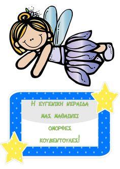 Classroom, Activities, Education, School, Blog, Class Room, Schools, Educational Illustrations, Learning