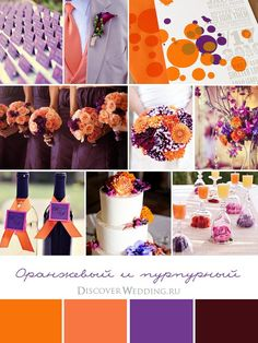 some inspiration for a purple orange wedding
